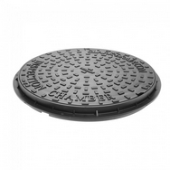 450mm Plastic Inspection Chamber Cover